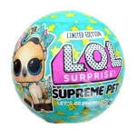 L.O.L. Surprise! Supreme Pet Exclusive Limited Edition