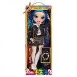 Rainbow High Amaya Raine Large Doll  61 cm