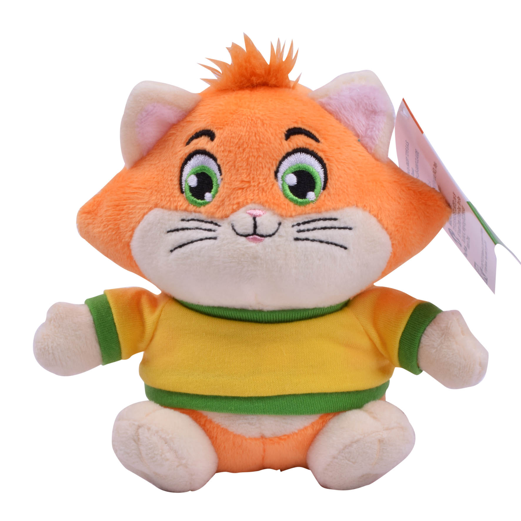44 CATS 13 cm Pehme mänguasi
