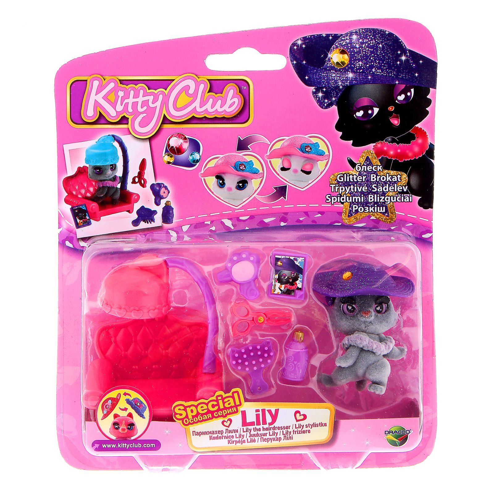 KITTY CLUB ACCESSORY BLISTER