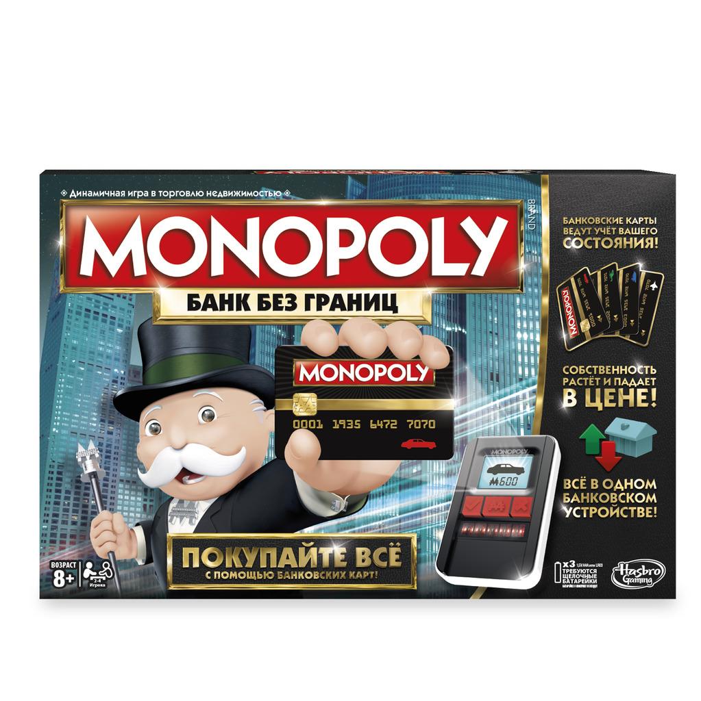 HASBRO MONOPOLY Ultimate banking (rus)