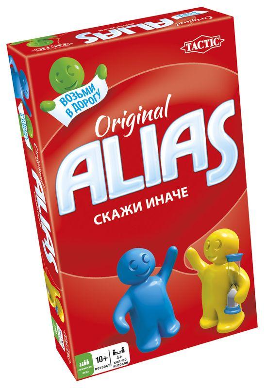 TACTIC ALIAS TRAVEL (RU)