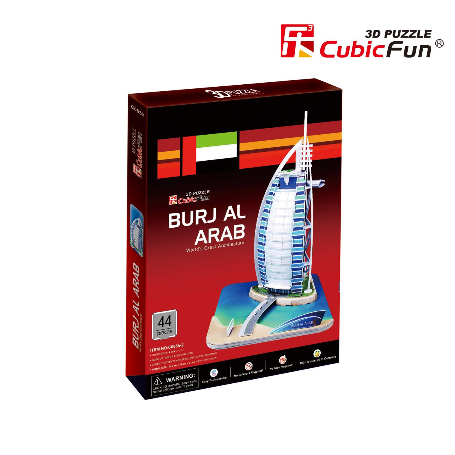 BURJAL-ARAB