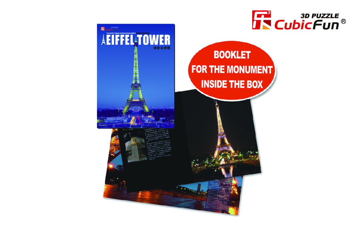 CUBICFUN Eiffeli Torn