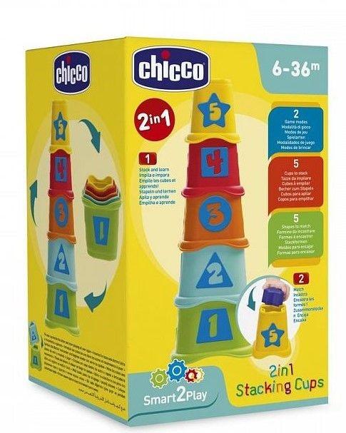 CHICCO Torn 2 ühes, 6-36 kuud