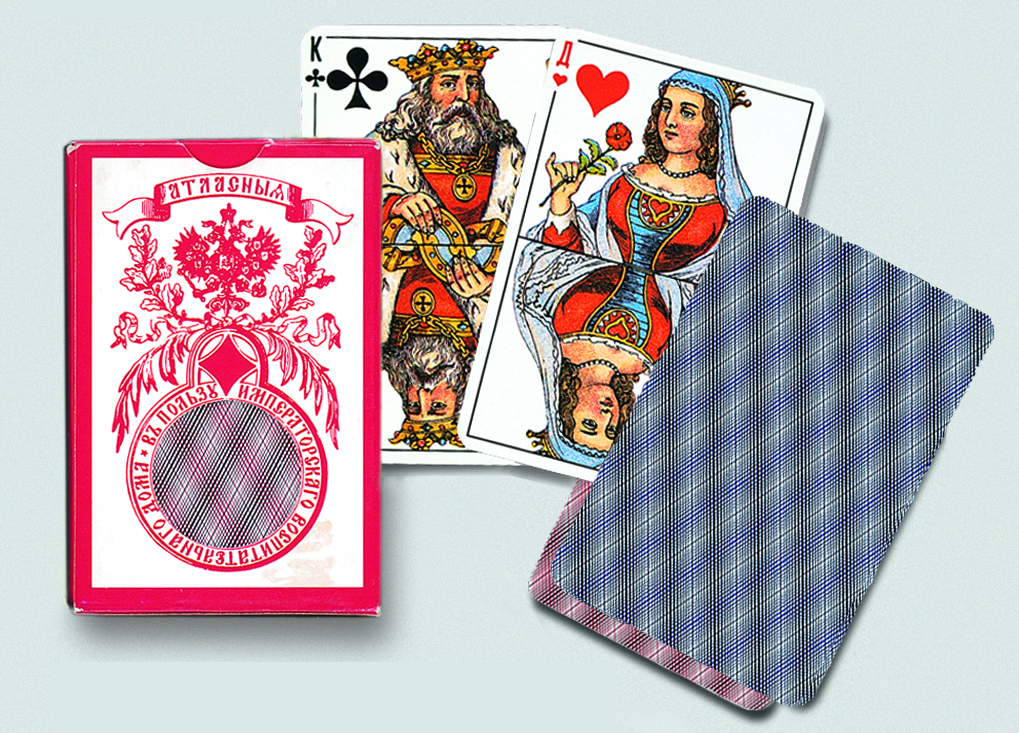 STANDARD RUSSIAN, 55 CARDS